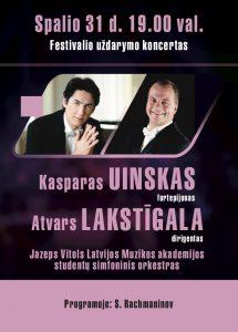 Kasparas_orketsras_Intermezzo