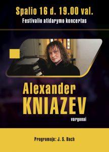 Kniazev_Interm